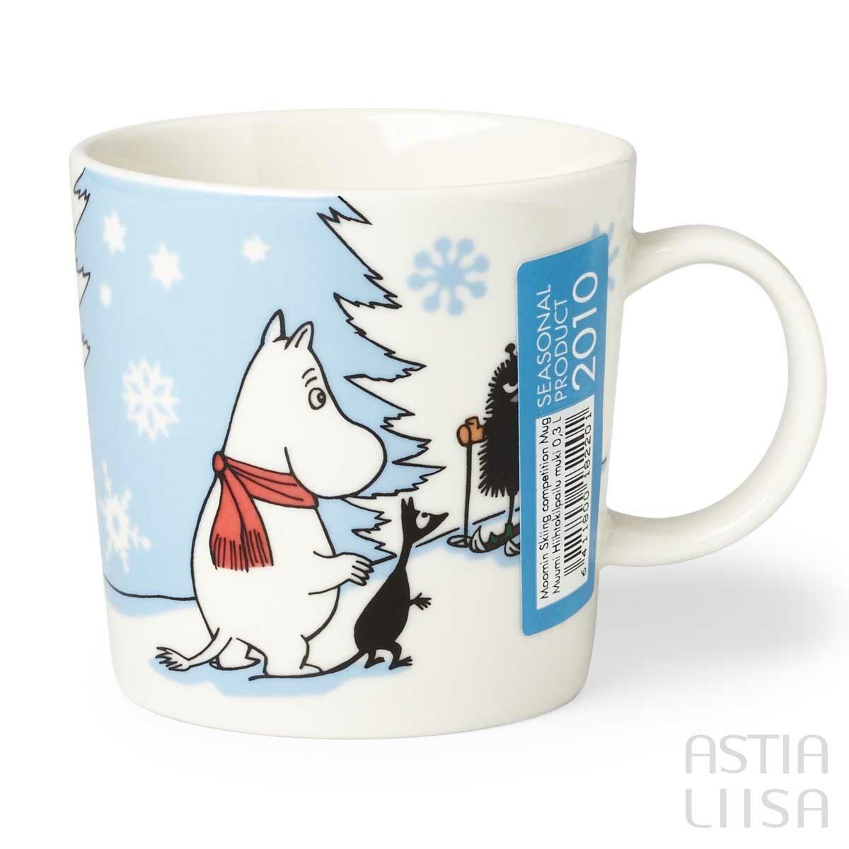 """Moomin Under The Christmas Tree Bowl 6/"""" Arabia Iittala Finland 2013 NEW"""